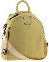 Рюкзак кожаный желтый LMR 7628-8j